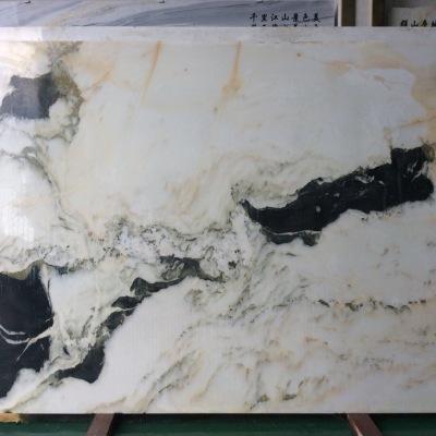 复合山水画